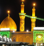 A Brief Glance at Ziyarat in History