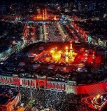 A Universal Ethic of Justice in The figure of Imam Husayn and his Progeny